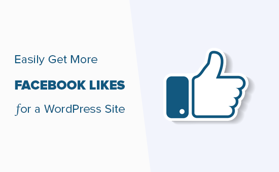Easy ways to get more Facebook likes