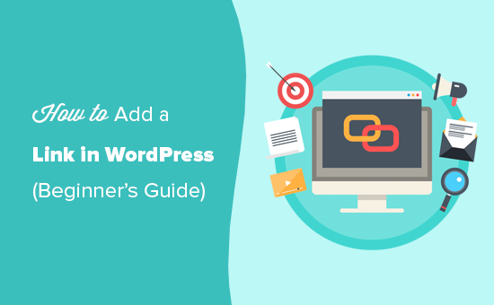 How to easily add a link in WordPress