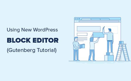 Using the new WordPress block editor aka Gutenberg