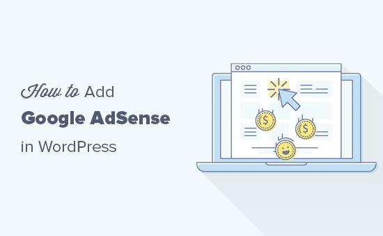Properly adding Google AdSense in WordPress