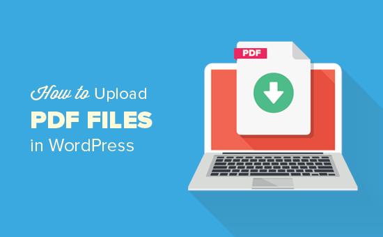 How to upload PDF files in WordPress