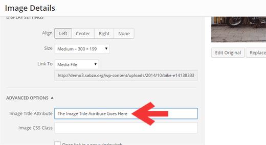 Adding image title attribute in WordPress using visual editor