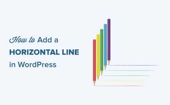How to add a horizontal line in WordPress