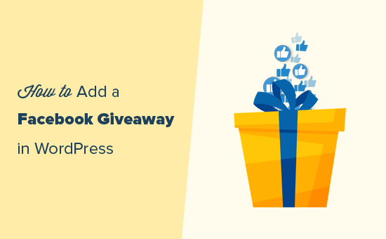Creating a Facebook giveaway on your WordPress website