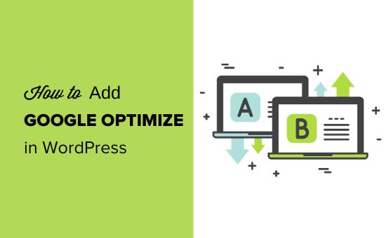 How to add Google Optimize in WordPress