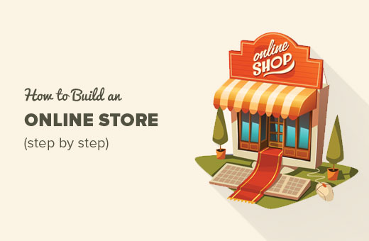 چگونه یک فروشگاه اینترنتی بسازیم؟