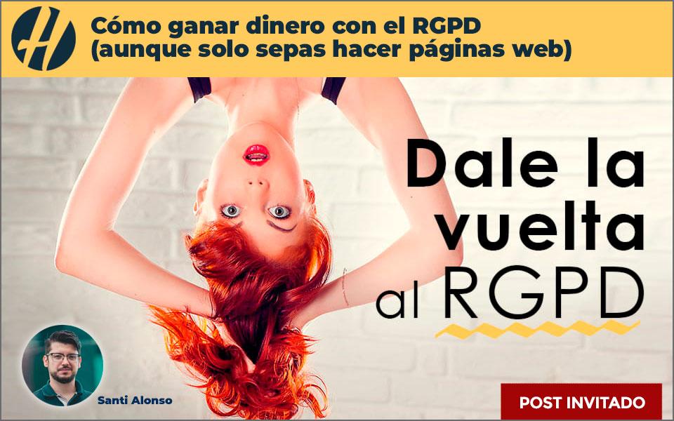 ganar-dinero-rgpd