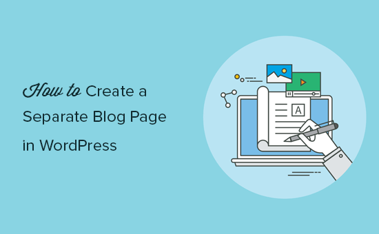 Creating a separate blog page in WordPress