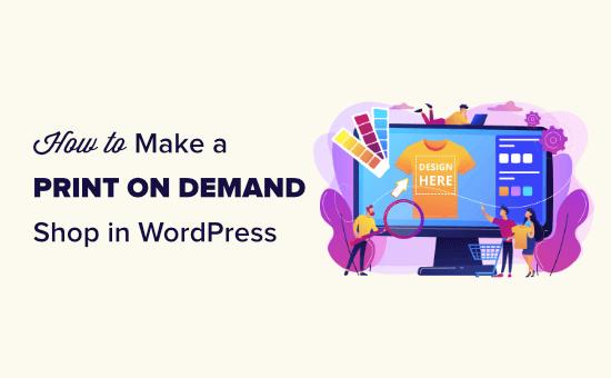 Creating a print on demand shop in WordPress