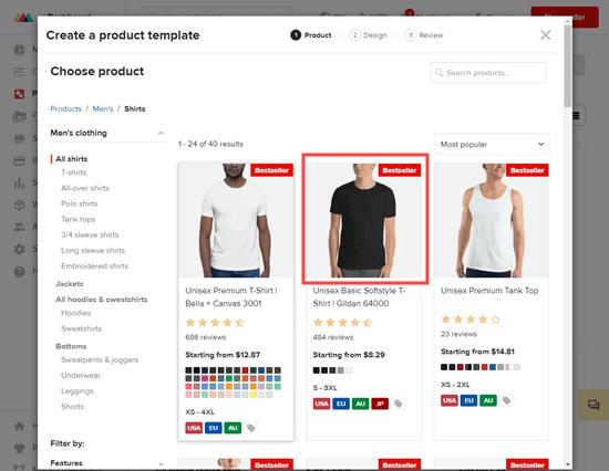 Creating a basic print on demand t-shirt with Printful