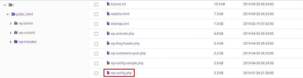 wp-config.php Файл в Файловом Менеджере Hostinger